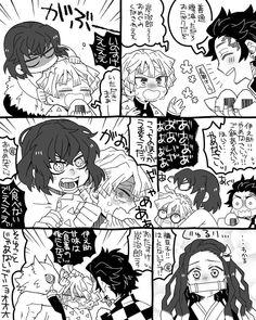 Demon Slayer, Slayer Anime, Anime Demon, Fujoshi, Comics, Cute, Olaf, Fandom, Ship