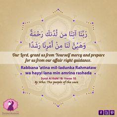 Ramadan Day, Ramadan Mubarak, Surah Al Kahf, Allah Names, Duaa Islam, Quran Quotes Inspirational, Quran Verses, Meant To Be, How To Memorize Things