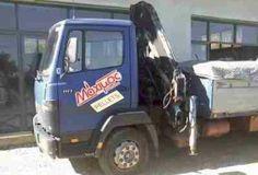 Παράδοση κατ' οίκον με δικά μας φορτηγά Λεπτομέρειες στο: http://www.mahimos.gr/