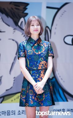 jung so min at DuckDuckGo Playful Kiss, Jung So Min, Young Actresses, Korean Traditional, Asian Woman, Short Sleeve Dresses, Portrait, Hair Styles, Womens Fashion