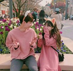 Image about love in ulzzang couple by tropical_a