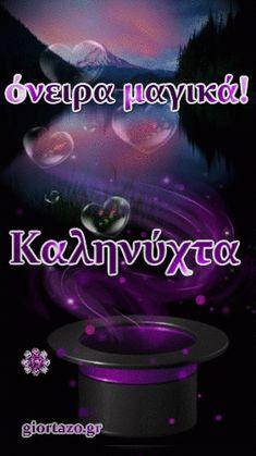 Beautiful Pink Roses, Jennifer Love Hewitt, Sweet Dreams, Good Night, Relax, Quotes, Nighty Night, Good Night Wishes