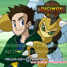 COMM: Sam and Bombusmon by xuza.deviantart.com on @deviantART