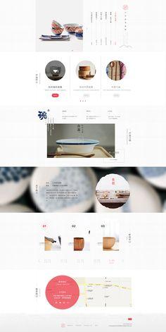 Website Design Inspiration, Website Design Layout, Web Layout, Layout Design, Font Design, Food Web Design, Web Design Quotes, Minimal Web Design, Modern Web Design