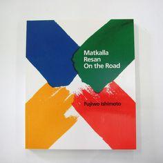 Fujiwo Ishimoto 'On the Road' book – Deka Design