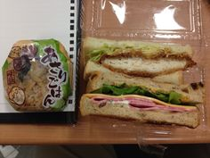 Lunch 2013.01.24