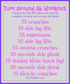 This one is great if you want more abs