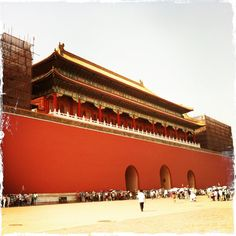 Verboden Stad/Forbidden City, Beijing, China, 2014