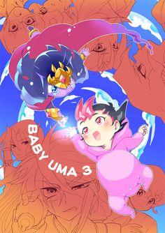 【C86新刊】BABY UMA サンプル [1]