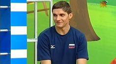 Зарядка с Чемпионом для Детей №03 - Павел Абрамов (Волейбол) [2007.09.06]