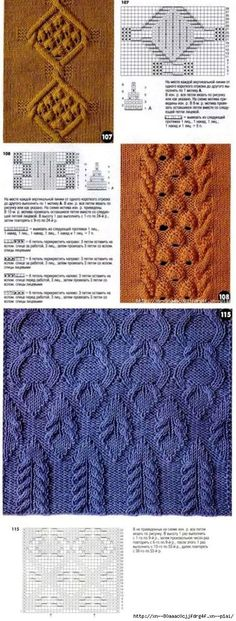 30 Ideas for knitting stitches basic free pattern Knitting Stitches Basic, Cable Knitting, Knitting Charts, Baby Knitting Patterns, Knitting Designs, Free Knitting, Stitch Patterns, Crochet Stitches, Crochet Patterns