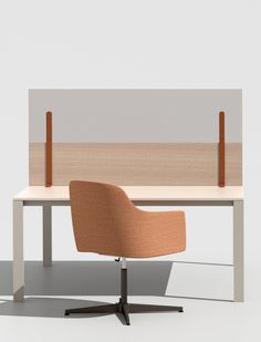 HINOKI | Desktop partition