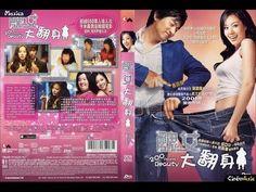 Korea (Romance & Comedy) - 200 Pounds Beauty - Subtitle Indonesia & English