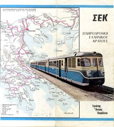 Greek History, Railway Posters, Speed Training, Rolling Stock, Vintage Travel Posters, Cartography, Cali, National Railways, The Past