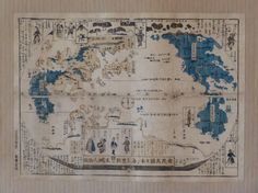 Early 19th century Japanese map of the world in hanging scroll format  Private collection, Great Britain