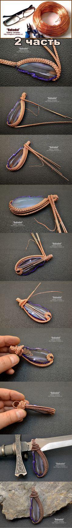 Кулон из проволоки с агатом Wire Wrapping. | Рукодел