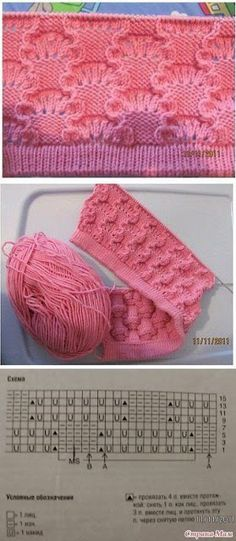 An interesting stitch pattern. Not in English, but it is a stitch chart that looks easy to figure out. Knitting Machine Patterns, Knitting Stiches, Knitting Charts, Lace Knitting, Crochet Stitches, Stitch Patterns, Knitting Patterns, Crochet Patterns, Knitting Designs