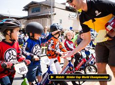 STRIDER racing at the second Championship race for 2015 in Ventura, Ca. Good Luck everyone. Balance Bike, Striders, Kids Online, Bmx, Children Photography, World Cup, Two By Two, Racing, Australia