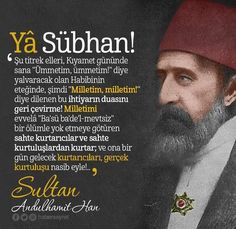 Real Life, Pray, Islam, History, Movie Posters, Sultan, Istanbul, Quotes, Rice