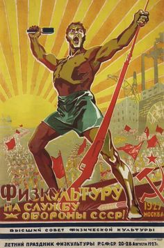 Physical culture in service of the defense of the USSR! Summer festival of physical culture, August 1927