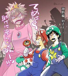 Sorry Deku, but the princess is in another villain base My Hero Academia Episodes, My Hero Academia Shouto, Hero Academia Characters, Bakugou Manga, Manga Books, Funny Anime Pics, Hero Wallpaper, Anime Crossover, Wattpad