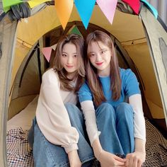 Korean Group, Korean Girl Groups, Twitter Update, Beautiful Soul, South Korean Girls, Kpop Girls, Pretty Girls, Cool Girl, Babies