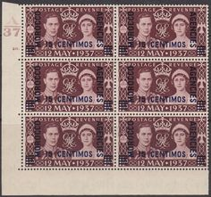 Morocco Agencies 1937 King George VI Coronation    Spanish Currency Fine Mint                    SG 164 Scott 82   Other stamp blocks here