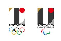 today the the tokyo 2020 olympics logo by kenjiro sano was unveiled at a press conference in the japanese capital. 1 Logo, Game Logo, Logo Branding, 2020 Olympics, Tokyo Olympics, Olympic Logo, Organizing Committee, Examples Of Logos, Logo Samples