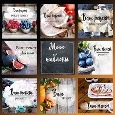 Instagram Frame, Instagram Design, Food Instagram, Graphic Design Layouts, Web Design, Puzzle Frame, Grid Layouts, Social Media Design, Corporate Design