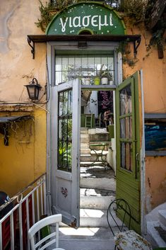 Yiasemi cafe, Plaka, Athens, Greece Urban Exploration, Santorini, Doors, Explore, Luxury, Places, Athens Greece, Beauty, Beleza