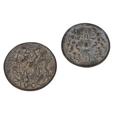 View this item and discover similar for sale at - Ancient Chinese Bronze Mirrors, beautiful patina Asian Furniture, Cool Furniture, Bronze Mirror, Chinese Antiques, Mirrors, Antiquities, Snow White, Objects, Beautiful