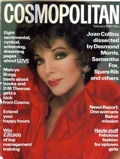 After returning to the theater for several years in the 1970's, Joan Collins landed the role of Alexis Carrington Colby in the 1980s television soap opera Dynasty. Description from pinterest.com. I searched for this on bing.com/images