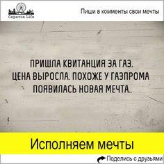 """""""Газпром"""" предлагает повысить цены на газ для населения Подробнее http://www.nversia.ru/news/view/id/102900 #Саратов #СаратовLife"""