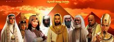 Resensi Serial Film Yusuf As-Shiddiq Alihissalām – Jumal Ahmad Antara, Religion, Drama, Film, Painting, Movie, Film Stock, Painting Art, Dramas