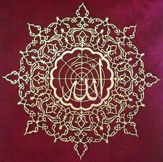 DesertRose,;,Allah calligraphy art,;,Naht Sanatı,;,