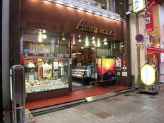 純喫茶 アメリカン (近鉄日本橋/喫茶店)★★★☆☆3.53 ■予算(夜): ~¥999
