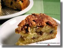 """Apple Streusel Coffee Cake  Thanks to the sour cream my recipe for Apple Streusel Coffee Cake is wonderfully moist and keeps well. But even better the Streusel adds crunch so it's texturally interesting.  There is nothing on this recipe to indicate how many servings, however it is made in a 7"""" springform pan, so I think it is a good size for two."""
