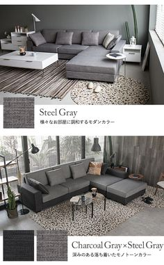 Outdoor Furniture Sets, Outdoor Decor, Luxury Living, Living Room Decor, Charcoal, Couch, Steel, Grey, Interior