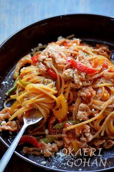 Paleo Keto Recipes, Gourmet Recipes, Dinner Recipes, Cooking Recipes, Drink Recipes, Asian Recipes, Ethnic Recipes, Thing 1, Easy Cooking