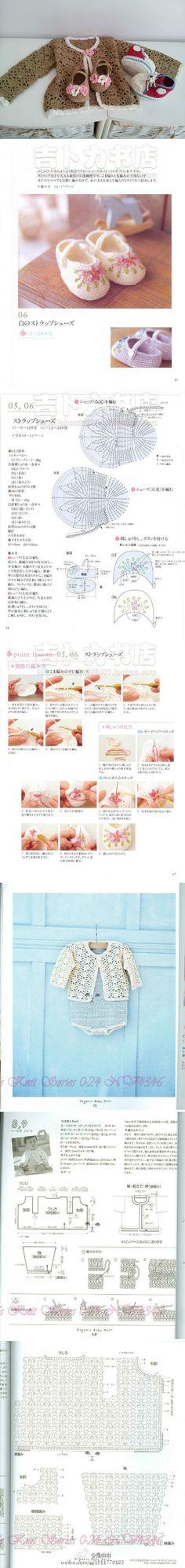 Crotchet Baby Combo Pattern