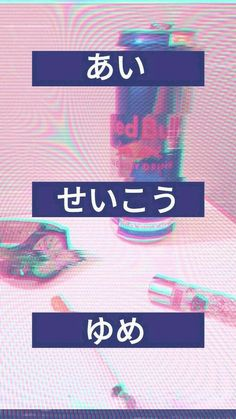 Wallpaper Iphone – , Source by Japanese Wallpaper Iphone, Iphone Wallpaper 4k, Kawaii Wallpaper, Cool Wallpaper, Wallpaper Backgrounds, Neon Aesthetic, Japanese Aesthetic, Aesthetic Anime, Aesthetic Backgrounds