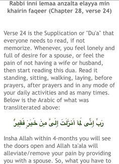 Dua/supplication for شادي