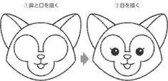 ジェラトーニの鼻・口・目の描き方