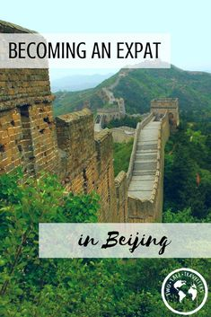 8 Impressive Reasons You Should Be Moving To Beijing Now - Two Tall Travellers China Travel Guide, Asia Travel, Japan Travel, Ways To Travel, Travel Tips, Travel Destinations, Living In China, Beautiful Places To Visit, Amazing Places