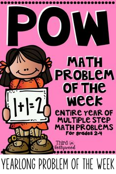 Problem of the Week! Great for early finishers or for a challenge!