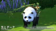 Sims 4 CC's - The Best: Panda by Noiranddarksims