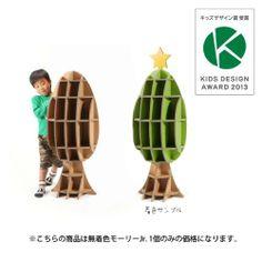 エコなミニクリスマスツリー 100cm リサイクル可能でシェルフにもなる実用的なクリスマスツリー「モーリーJr.」今ならおまけ★付き キッズデザイン賞受賞 つちのこ商店, http://www.amazon.co.jp/dp/B00A0F0YAQ/ref=cm_sw_r_pi_dp_I8iItb08AKD33