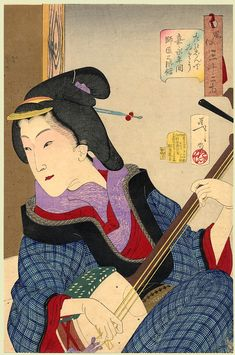 """JAPAN PRINT GALLERY: Looking Happy - Yoshitoshi (32 Aspects of Women) - Looking as if she is enjoying herself: the appearance of a teacher during the Kaei period"""" (7848-1854)"""