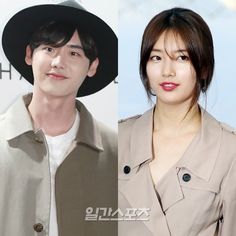 """Lee Jong-suk and Suzy to Star In Upcoming Drama """"While You Were Sleeping - 2017"""""""