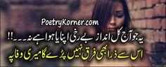nice Urdu Poetry | Be Rukhi